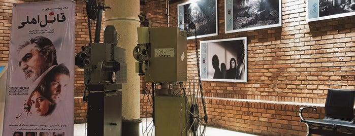 Cinematograph   سینماتوگراف is one of Orte, die Ava gefallen.