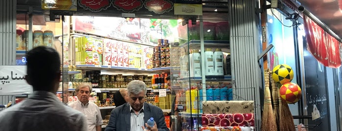 Golestan Supermarket | سوپرمارکت گلستان is one of Lieux qui ont plu à Nora.