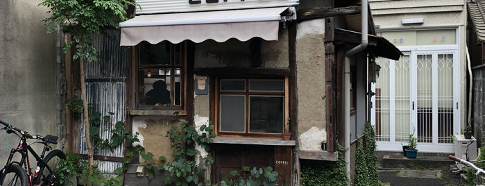 COFFEE STAND 二条小屋 is one of Japón.
