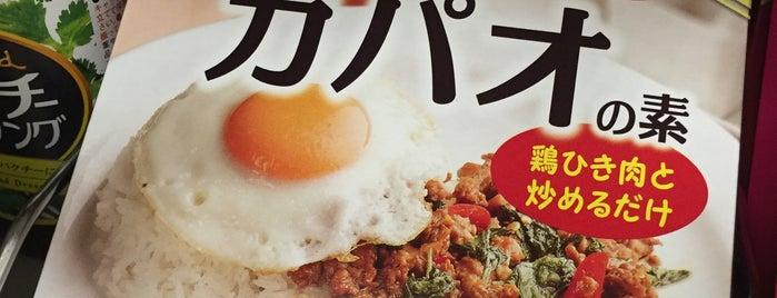 イオン 大垣店 is one of Locais curtidos por Masahiro.