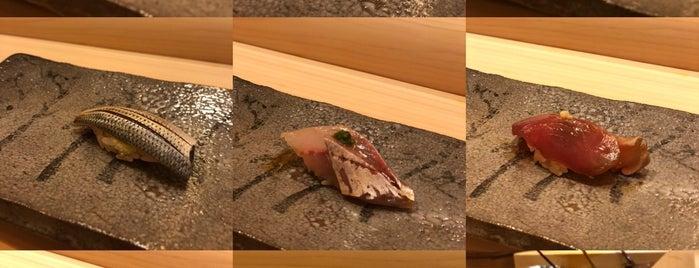 Sushi Ishiyama is one of Japan Places To Go.