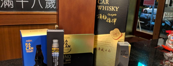 Kavalan Whisky Zhongli is one of J's Liked Places.