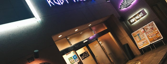 Ruby Palace is one of [第二回] ととのいすぎちゃう全国のサウナ厳選50.