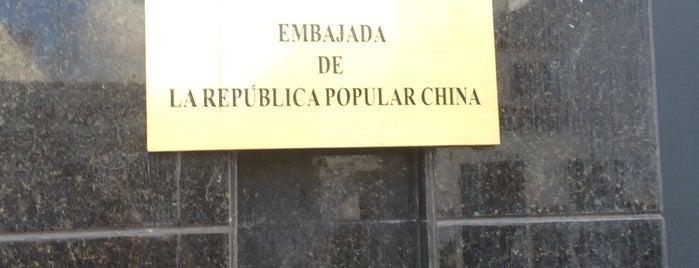 Embajada de China is one of Hello : понравившиеся места.