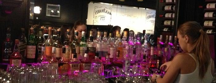 The Hudson Bar is one of Бонусы, дисконты, приятные мелочи..