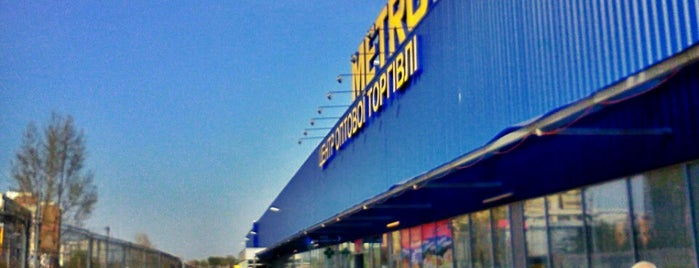 METRO Cash & Carry is one of Locais curtidos por Ed.