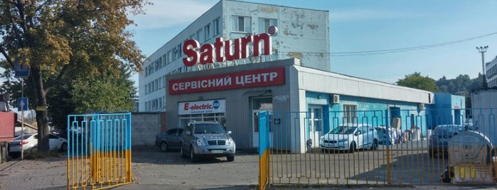 Saturn is one of Lugares favoritos de Ника.