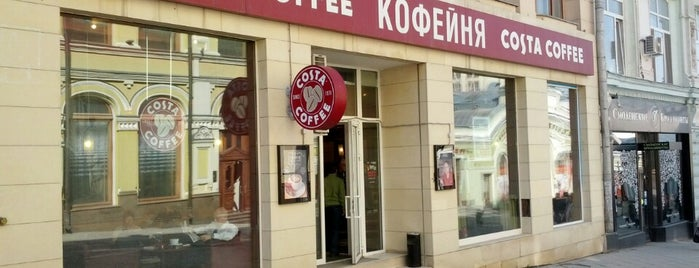 Costa Coffee is one of Locais curtidos por Катерина.