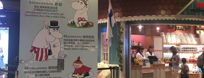 Moomin Café is one of Locais salvos de Queen.
