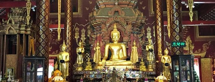 Wat Chiang Man is one of Chiang Mai.