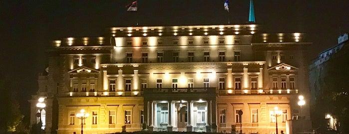 Skupština grada Beograda | Stari dvor is one of todo.beograd.