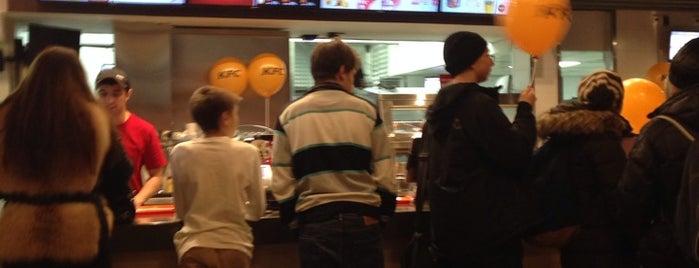 KFC is one of Orte, die Sergey gefallen.