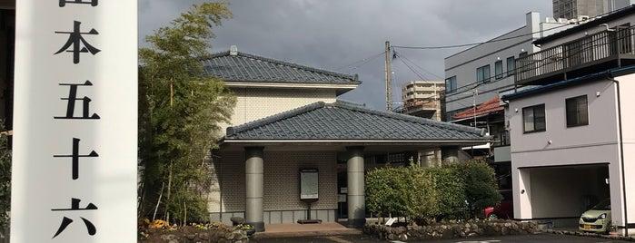 Yamamoto Isoroku Memorial Hall is one of Masahiro 님이 좋아한 장소.