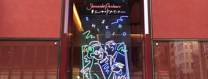 資生堂パーラー 銀座本店 is one of Tokyo Casual Dining - Western.