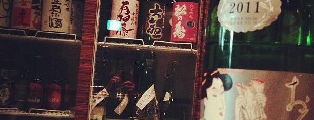 庫裏 新橋店 is one of Cool Tokyo Bars.