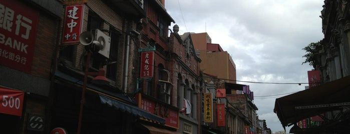 Yongle Market is one of 台湾.