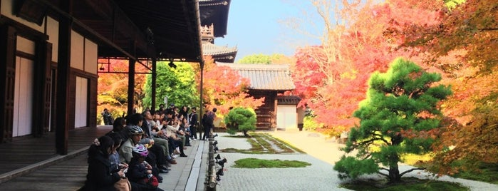 天授庵 is one of Places to go in Kyoto.
