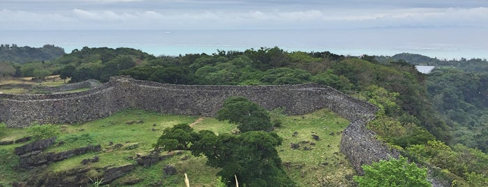 Nakijin Castle Ruins is one of Japan/Okinawa.