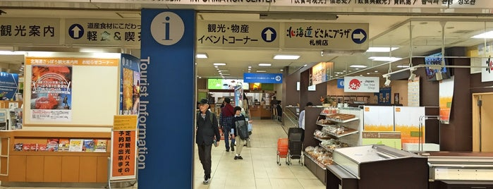"""Hokkaido-Sapporo """"Food & Tourism"""" Information Center is one of Gespeicherte Orte von Brunold."""