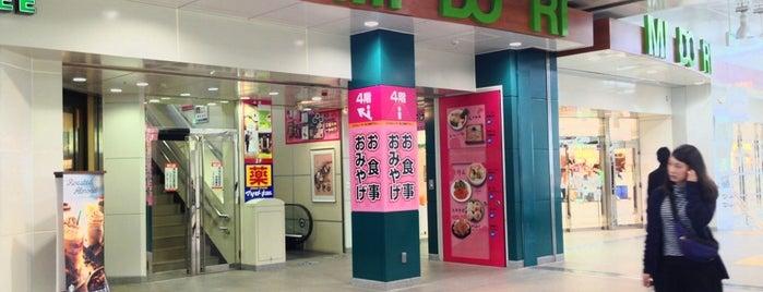 MIDORI 松本店 is one of FAVORITE PLACE.