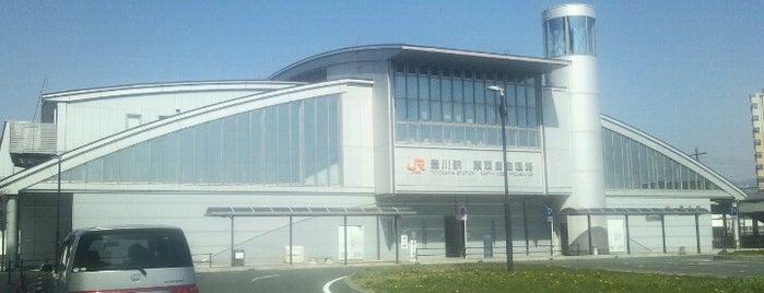 Toyokawa Station is one of Lieux qui ont plu à 商品レビュー専門.