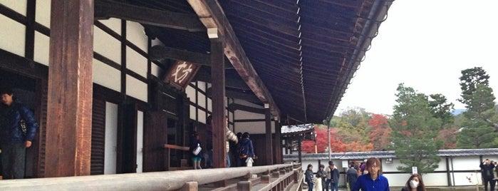天龍寺 is one of Kyoto.