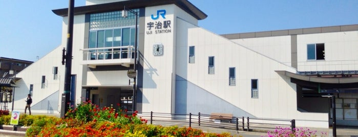 JR Uji Station is one of Locais curtidos por 高井.