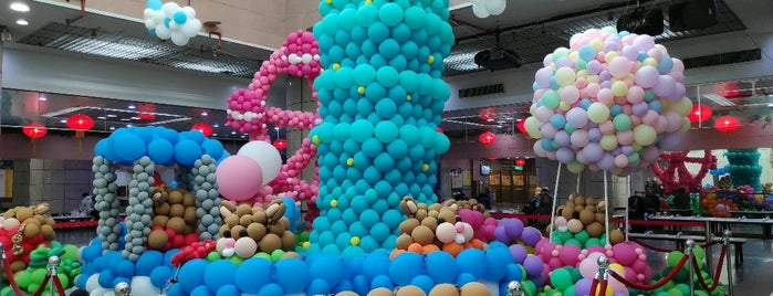 Taipei City Mall is one of Taipei.
