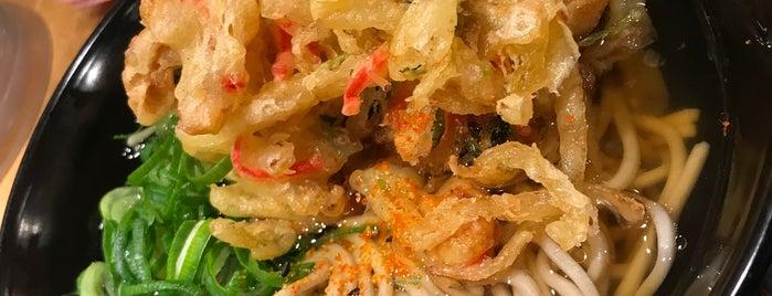 驛麺家 is one of Locais curtidos por ZN.