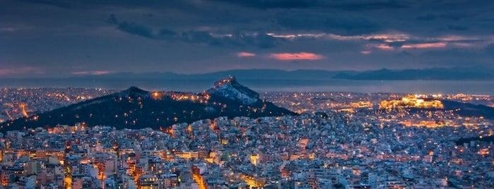 Αθήνα!