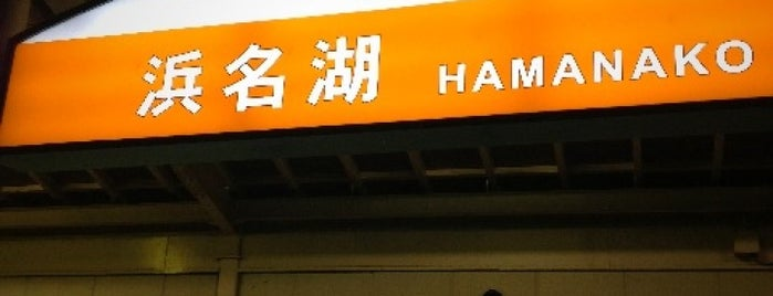 Hamanako SA is one of Lieux qui ont plu à Hideo.