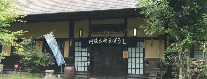 阿蘇乃やまぼうし is one of 熊本.