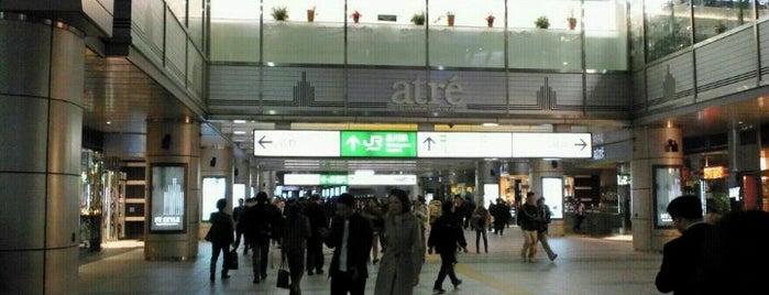 Konan Exit is one of Orte, die Mark gefallen.