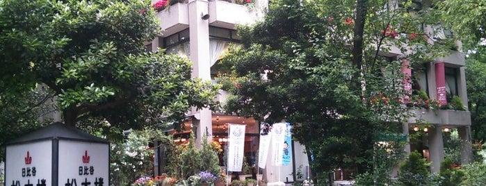 日比谷 松本楼 is one of Find My Tokyo.