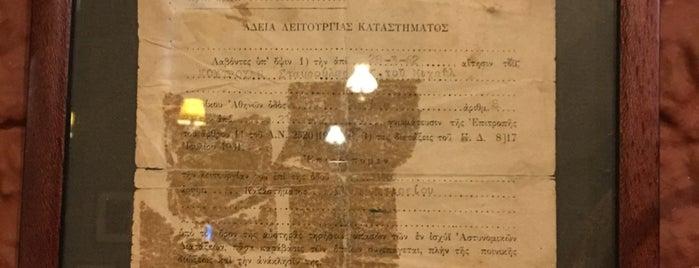 Ο Μιχάλης (Κουτρούλης) is one of Athens.