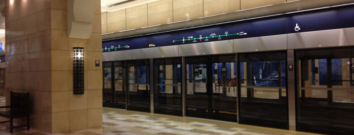 Al Ras Metro Station is one of Sehirler.