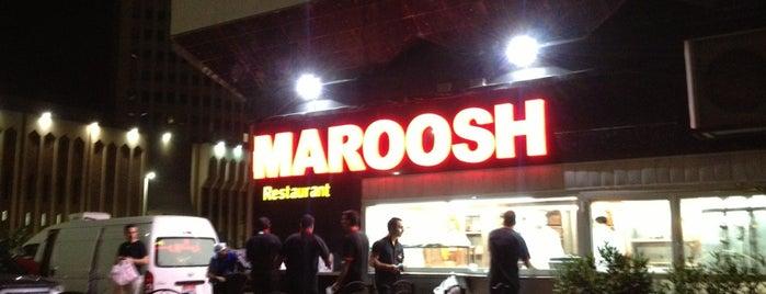 Marroush / مروش is one of Abu Dhabi & Dubai, United Arab emirates.