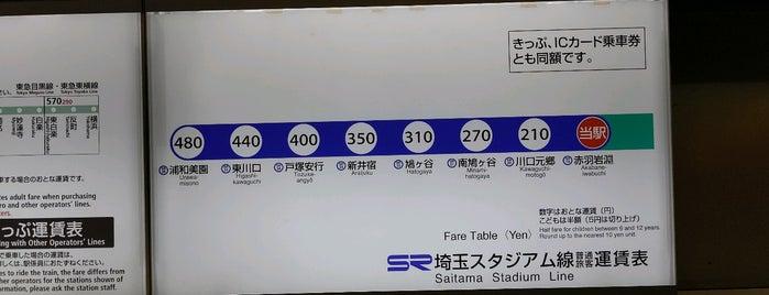 Saitama Railway Akabane-iwabuchi Station (SR19) is one of Masahiro'nun Beğendiği Mekanlar.