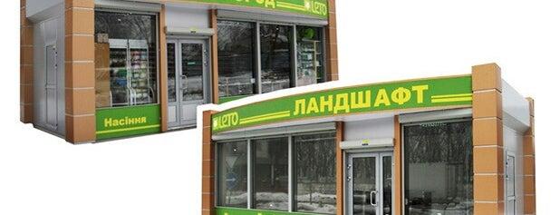 "Торговий Дім ""Лето"" is one of КакДелаУХ."