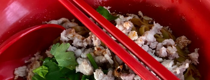 Chuan Heng Fish Ball Minced Meat Noodle is one of Good Food Places: Hawker Food (Part I)!.