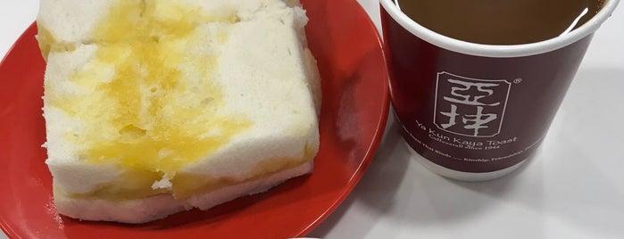 Ya Kun Kaya Toast 亞坤 is one of Singapore.