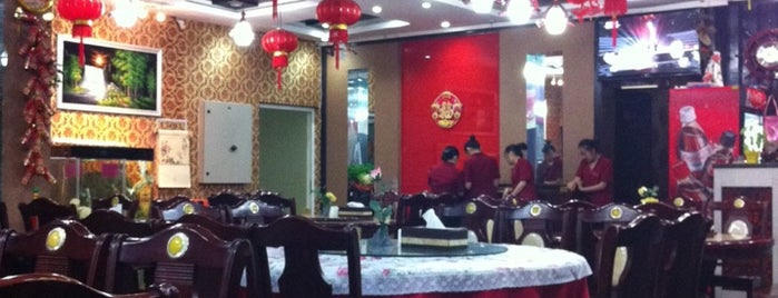 Nihal Chinese Restaurant is one of For the discerning Dubai diner..