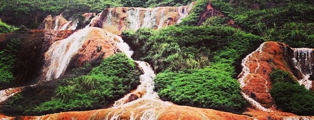 黄金瀑布 The Golden Waterfall is one of Things to do - Taipei & Vicinity, Taiwan.
