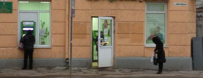 ПриватБанк is one of Tempat yang Disukai Илья.