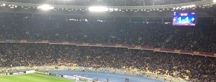 VIP сектор НСК «Олімпійський» is one of สถานที่ที่ Денис ถูกใจ.