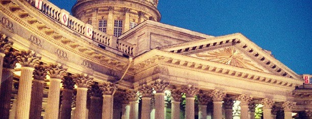 The Kazan Cathedral is one of Russia10.