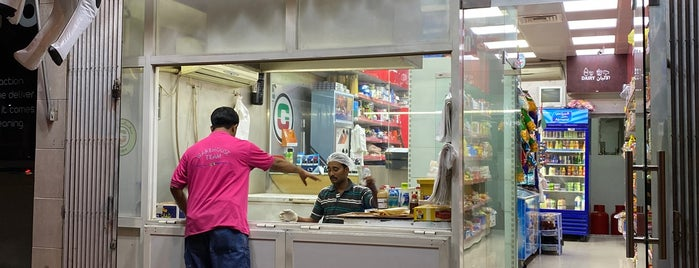 Al Labeeb Grocery بقالة اللبيب is one of Dubai.