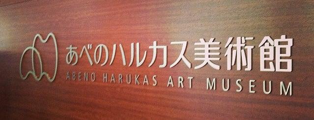 Abeno Harukas Art Museum is one of สถานที่ที่ la_glycine ถูกใจ.
