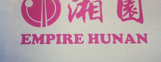 Empire Hunan is one of Frequent Places.