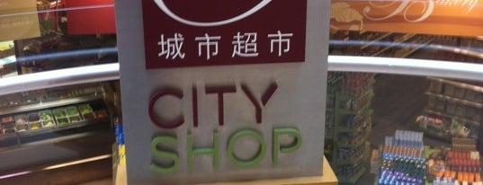 City Shop 城市超市 is one of Posti che sono piaciuti a Matt.